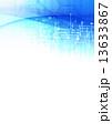 光線 通信 異次元 ネットワーク 13633867