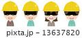作業員 顔 セット 悪い顔 13637820