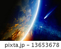 ほうき星 コメット 地球のイラスト 13653678