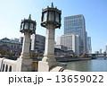 土佐堀川 淀屋橋 レトロの写真 13659022