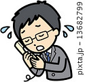 苦情 13682799