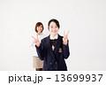 ピース 高校生 女子高生の写真 13699937
