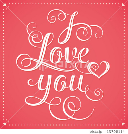 i love you hand lettering greeting cardのイラスト素材 13706114 pixta