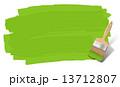 塗りつぶし 13712807
