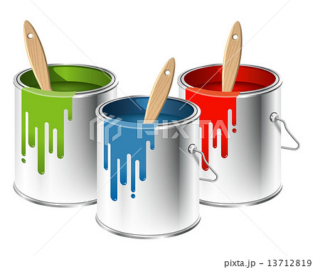 Two Cans Of Paint