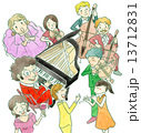 クラシックコンサートのイラスト 13712831