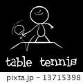 テーブル テーブルテニス ピンポンのイラスト 13715398