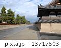 法隆寺 外側の塀(奈良県生駒郡斑鳩町) 13717503