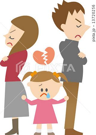 離婚のイラスト素材 [13720256] ...