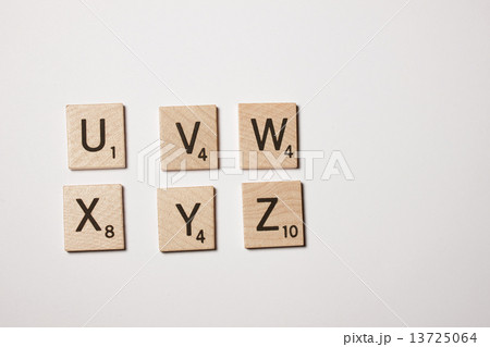 スクラブル文字「U」~「Z」の写真素材 [13725064] - PIXTA