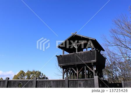 色金山歴史公園 13725426