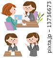女性 商談 ビジネス 13736673