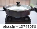 鍋イメージ 13748058