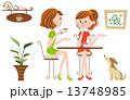 カフェ おしゃべり 13748985