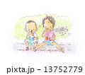 シャボン玉 水彩 子供のイラスト 13752779