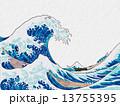 大波 浮世絵 波のイラスト 13755395