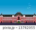 東京駅 13762055