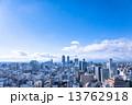 名古屋・都市風景【名古屋駅方面を望む】 13762918