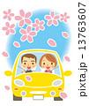 男女 ドライブ ベクターのイラスト 13763607