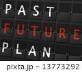 将来的 未来 過去のイラスト 13773292