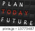 将来的 未来 todayのイラスト 13773487