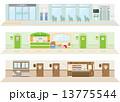 病院 診療所 動物病院のイラスト 13775544