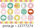 桃の節句 雛祭り ひなまつりのイラスト 13777274