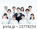 医療スタッフ 人物 男女の写真 13778254