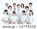 医療スタッフ 人物 男女の写真 13778326