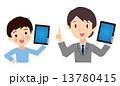 タブレットPC 人物 生徒のイラスト 13780415