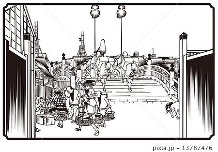 歌川広重 東海道五拾三次 日本橋 朝之景イメージイラストのイラスト素材