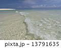 はての浜 (沖縄 久米島) 13791635