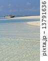はての浜 (沖縄 久米島) 13791636