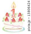1 キャンドル ケーキのイラスト 13806424