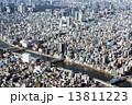 都心 東京 街並の写真 13811223