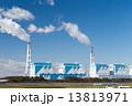 火力発電所 13813971