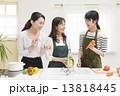 料理教室 13818445