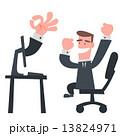 ビジネスマン 実業家 男のイラスト 13824971