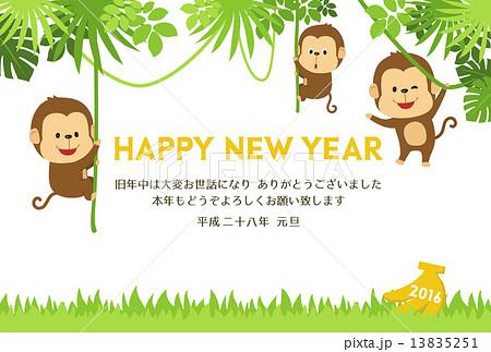 申年 年賀状 ジャングルのイラスト素材 [13835251] - PIXTA