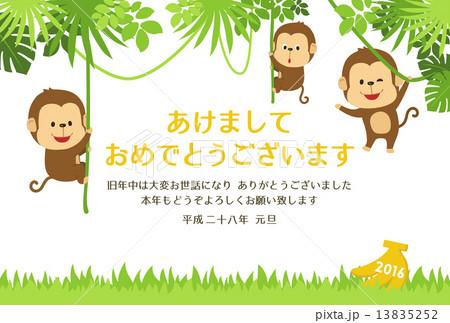 申年 年賀状 ジャングルのイラスト素材 [13835252] - PIXTA