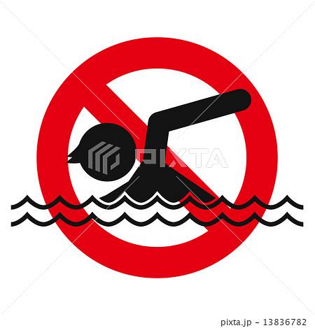 入浴マナー 浴槽内で泳がないでくださいのイラスト素材 [13836782] - PIXTA