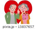 おばあちゃん おじいちゃん ハートのイラスト 13837657
