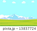 田園風景 田園 田んぼのイラスト 13837724