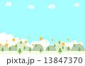 花粉 13847370