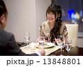 ディナー レストラン 女性の写真 13848801