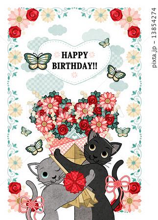 HAPPY BIRTHDAY!!(猫とハート花束) 13854274