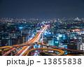 ジャンクション 夜景 道の写真 13855838