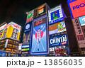 大阪・道頓堀 13856035