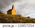 スロバキア スロヴァキア 古いの写真 13857354