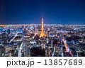 オフィス街 夜景 東京の写真 13857689
